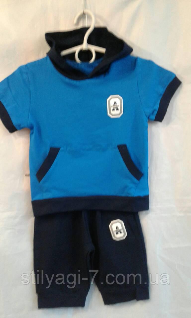 Спортивный летний костюм для мальчика на 2-5 лет синего цвета c капюшоном оптом