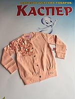 Красивая кофта с бантиками персиковая р. 2,4,5 лет