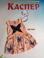 Сарафан с бабочкой персик р.4/5 лет
