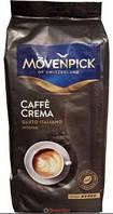 Кофе Movenpick Caffe Crema Intenso 1KG