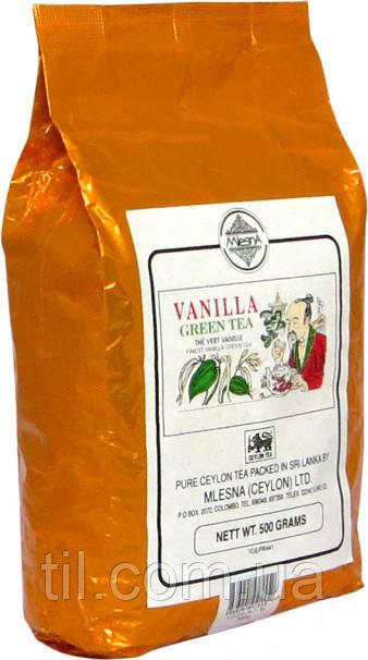 Зелёный чай Ваниль 500 гр.