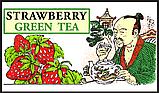 Зелёный чай Клубника 500 гр., фото 2
