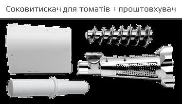 Мясорубка электрическая  LIBERTON LMG-16T+ соковыжималка., фото 2