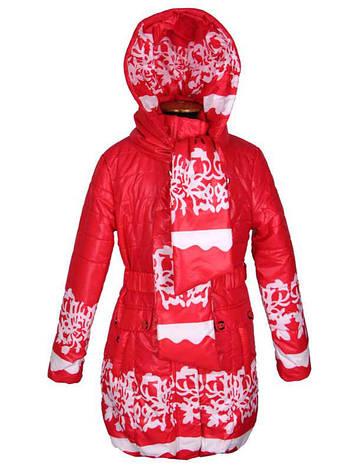 Удлиненная детская куртка-парка для девочки 128-152 рост яркая красная, фото 2