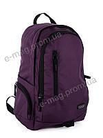 Рюкзак школьный для девочки 50*35 фиолетовый, оптом в Украине 2023 violet