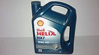 Масло моторн. SHELL Helix HX7 SAE 10W-40  (Канистра 4л)