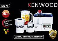 Многофункциональная кухонная машина Kenwood 176N 4в1, фото 1
