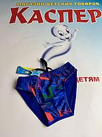 Детские плавки электрик р.3-7 лет