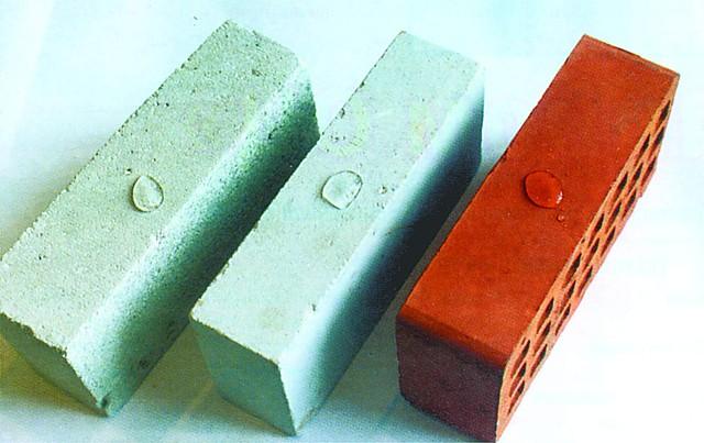 Гидрофобизатор -водоотталкивающая пропитка, эффект мокрого камня .
