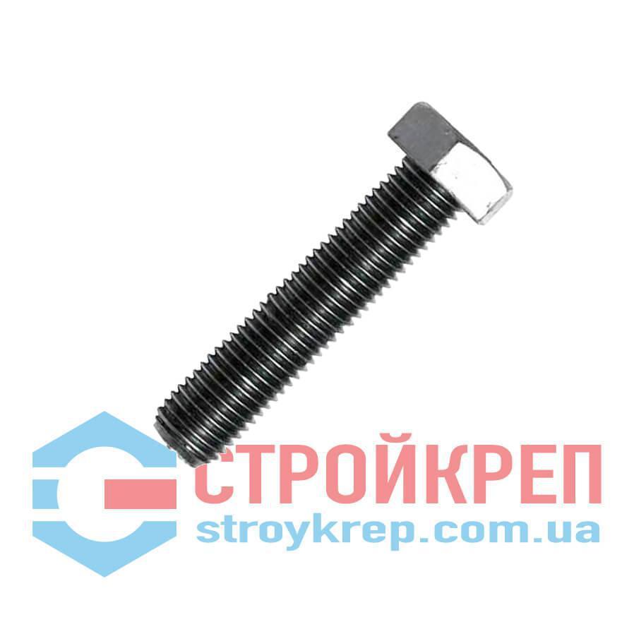 Болт шестигранный с полной резьбой DIN 933, класс прочности 5.8, цинк белый, M12х75