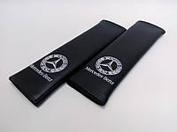Подушки накладки на ремень безопасности Mercedes Benz черные