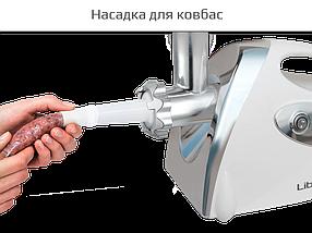 Мясорубка электрическая  LIBERTON LMG-18T+ соковыжималка., фото 2
