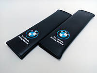 Подушки накладки на ремень безопасности BMW в авто черные
