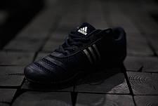 Женские кроссовки Adidas.Текстиль/Кожа