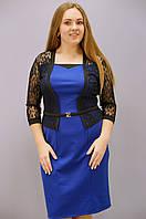 Платье Gloria Romana Шанталь. Платья больших размеров. Электрик.