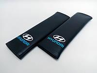 Подушки накладки на ремни безопасности Hyundai черные