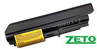 Батарея (аккумулятор) Lenovo Thinkpad R400 (14.4V 5200mAh)
