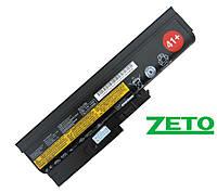 Батарея (аккумулятор) Lenovo ThinkPad SL500 (10.8V 5200mAh)