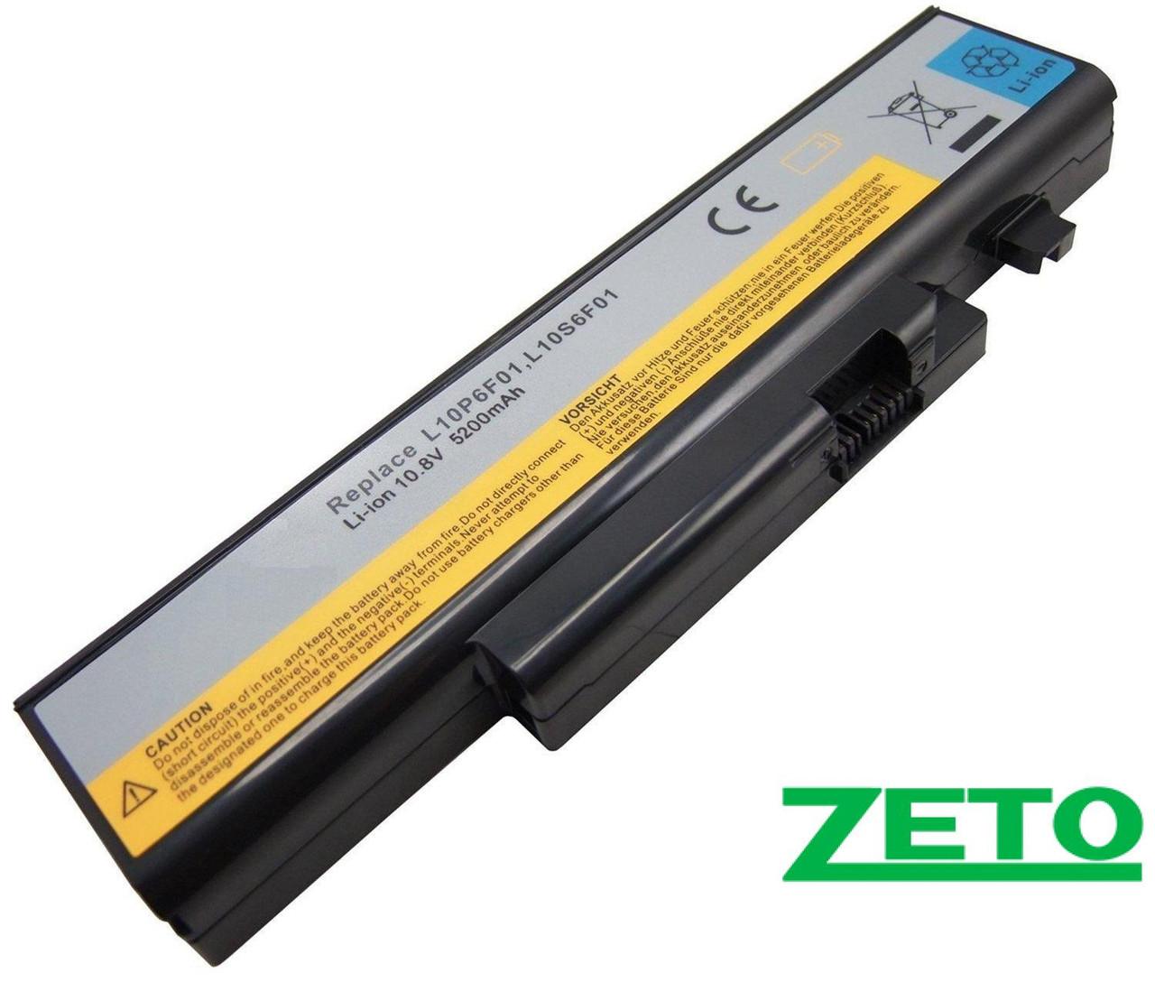 Батарея (аккумулятор) Lenovo IdeaPad Y470 (10.8V 5200mAh)