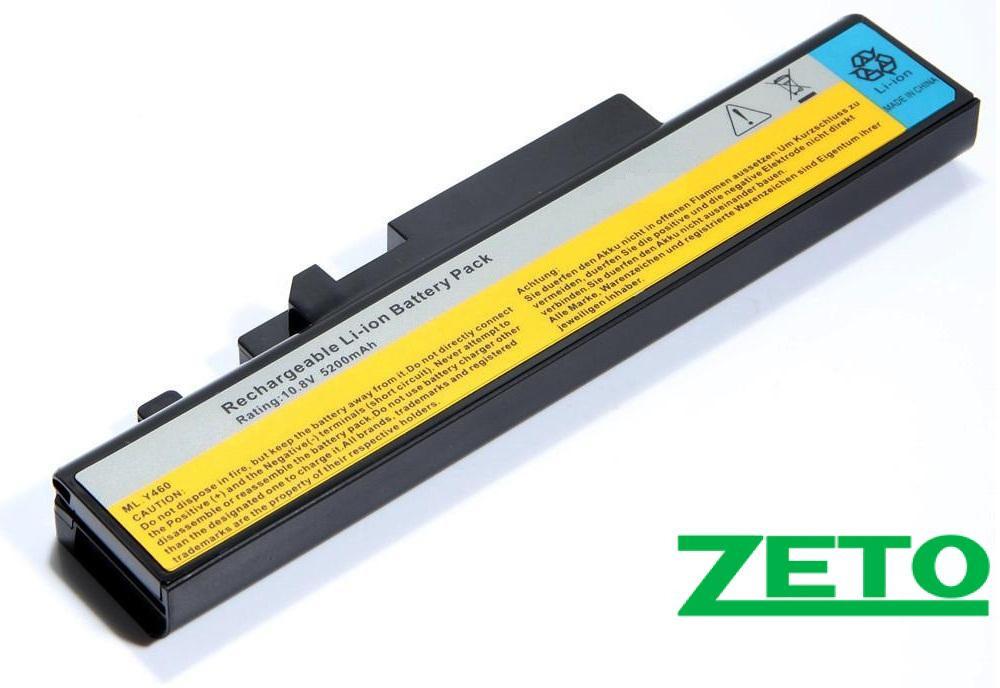 Батарея (аккумулятор) Lenovo IdeaPad Y560 (11.1V 5200mAh)