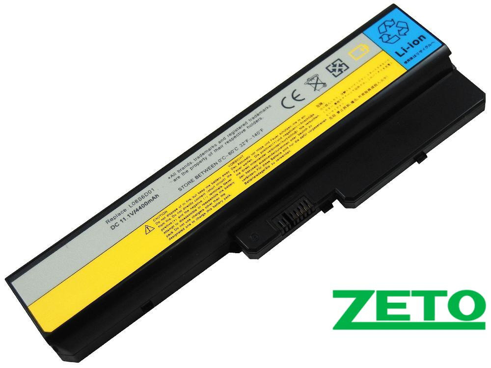 Батарея (аккумулятор) Lenovo B460 (11.1V 5200mAh)