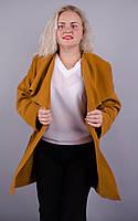 Пальто Gloria Romana Софи. Оригинальное пальто plus size. Горчица.