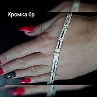 """Серебряный браслет """"Кромка"""" с золотом, фото 1"""