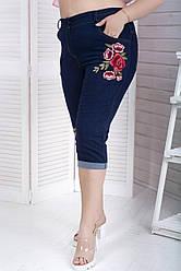 Джинсові бриджі жіночі великих розмірів