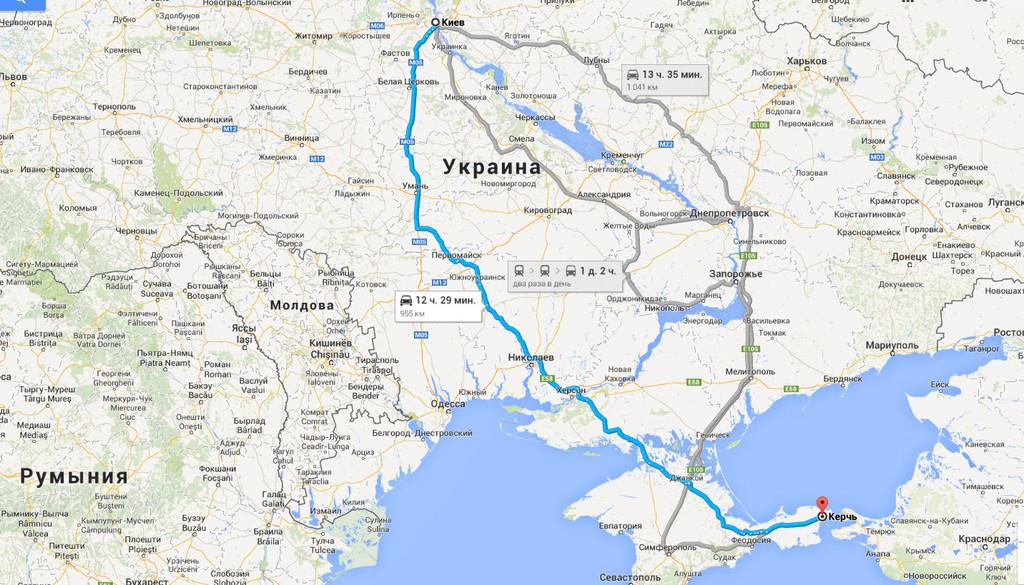 Киев → Керчь