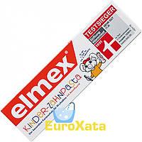 Детская зубная паста Elmex Kinder-Zahnpasta 1-6 лет 50 мл