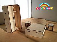 Спальный гарнитур, игрушечная мебель для кукол
