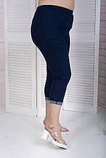 Джинсовые капри для полных женщин, фото 2