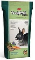 Padovan Coniglietti GrandMix 20кг - корм  для кроликов
