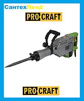 Отбойный молоток PROCRAFT PSH-2700