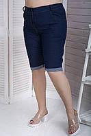 Летние джинсовые шорты для полных женщин Гавайи