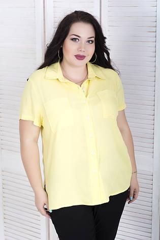4e6439228fa Желтая модная рубашка больших размеров Ветерок  550 грн. Купить в ...