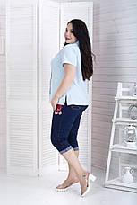 Голубая рубашка больших размеров на лето Ветерок, фото 3
