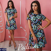 Платье V-4025 (S-M)