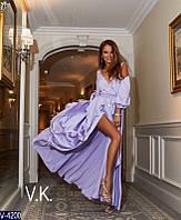 Вечернее платье V-4200 (46, 48, 50, 52, 54) — купить Вечерние платья XL+ оптом и в розницу в одессе 7км