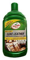 Очиститель и кондиционер кожи авто Turtle Wax, 500мл