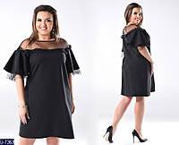 Вечернее платье U-7363 (54-56, 46-48, 50-52, 58-60) — купить Вечерние платья XL+ оптом и в розницу в одессе 7км