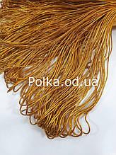 Шнур витой узкий,цвет красное золото(ширина 1.5мм)внутри со стержнем