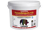 Силиконовая штукатурка барашек AmphiSilan Fassadenputz  (АмфиСилан) Капарол, 25 кг база А