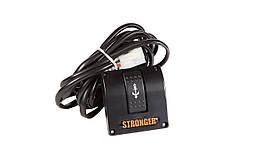 Дополнительная кнопка с кабелем Stronger