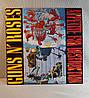 CD диск Guns N' Roses - Appetite For Destruction