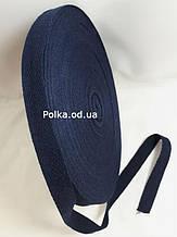 Киперная лента 20мм синяя, хлопчатобумажная, ширина 2см, цвет синий, для отделки швов изделия