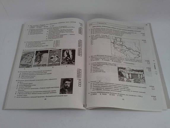 Весна Тест контроль Історія України 10 клас Історія всесвітня 10 клас, фото 2