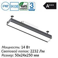 LED светильник промышленный 250 мм, 14 Вт, 2232 Лм
