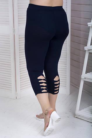 Сині капрі з віскози для повних жінок Бантик 60-82 розмір, фото 2