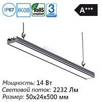 Яркий подвесной светодиодный led светильник местного освещения рабочих мест IP 65 14 Вт 500 мм аналог лпо 2х18